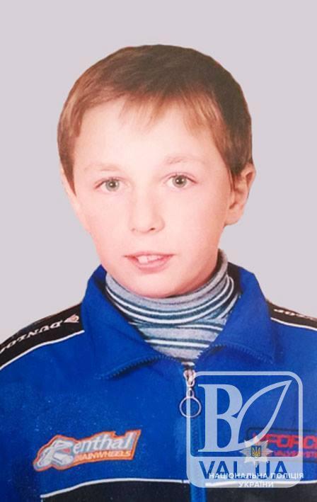 Допоможіть знайти: на Чернігівщині зникла дитина