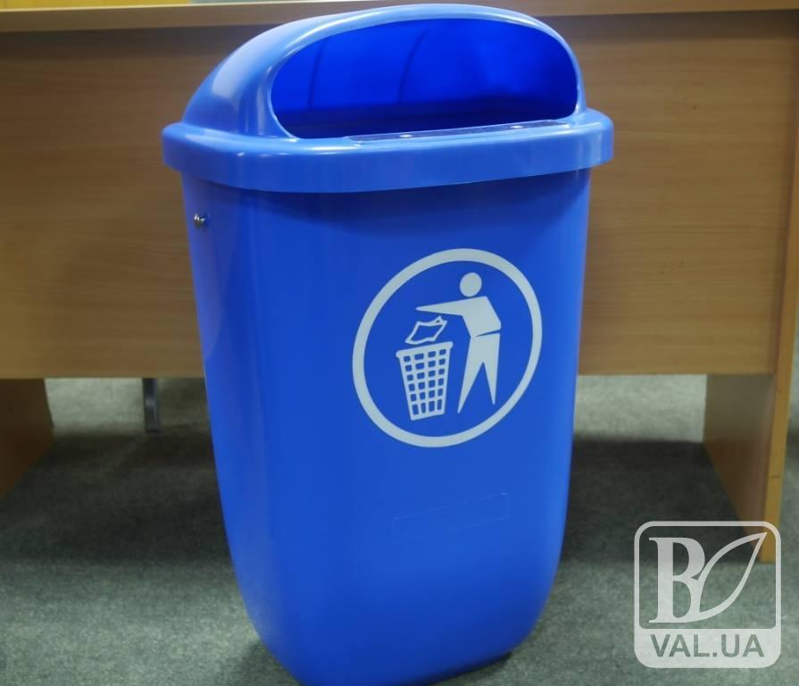 Чернігівці просять збільшити кількість урн для сміття