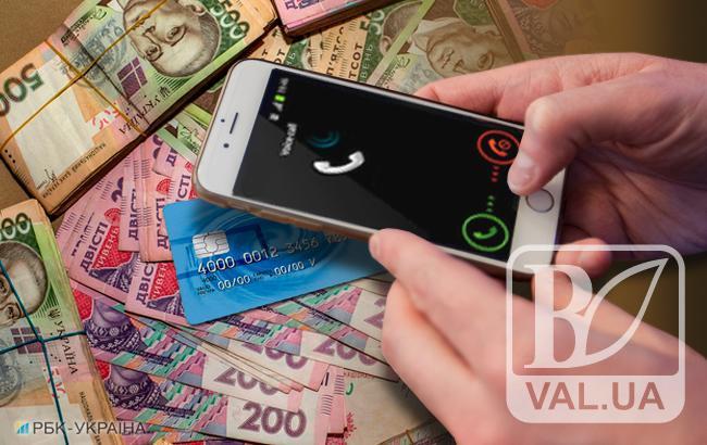 У Прилуцькому районі телефонні шахраї вимагають кошти з підприємців