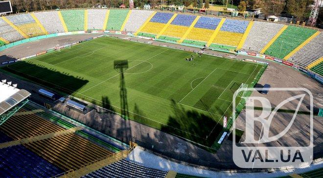 Чернігівці пропонують побудувати новий футбольний стадіон