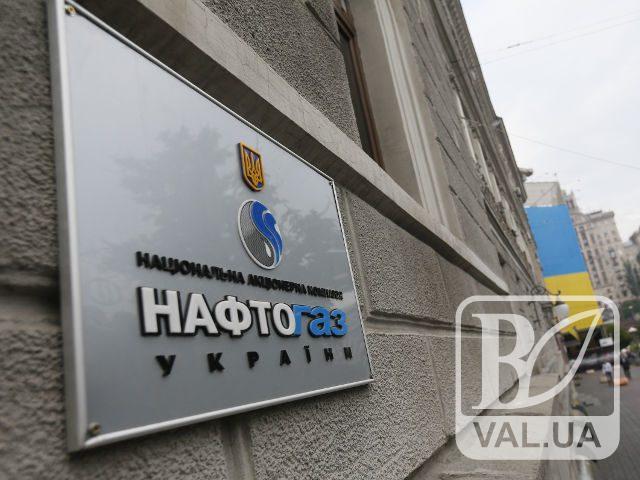 Масштаб корупції у Нафтогазі сягнув об'ємів оборонного бюджету України
