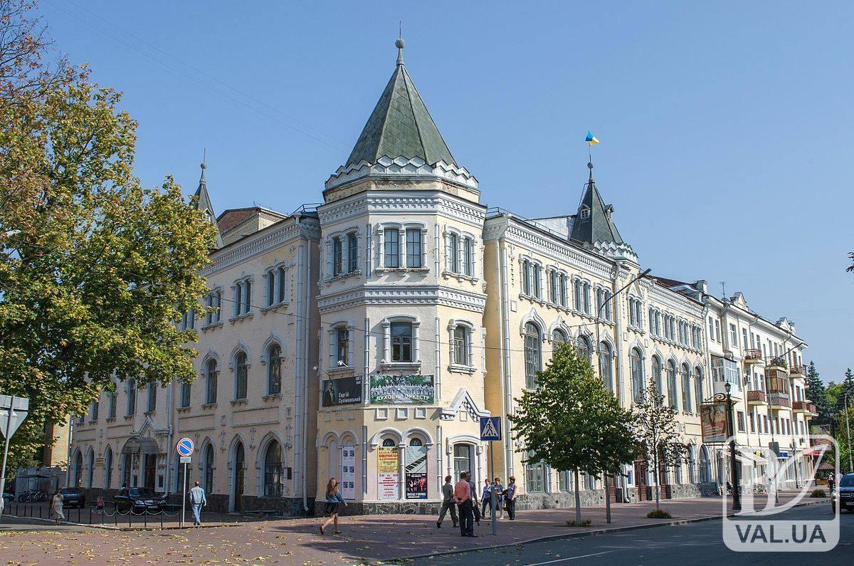 У Чернігові прокуратура хоче стягнути 20 тис. гривень з філармонійного центру