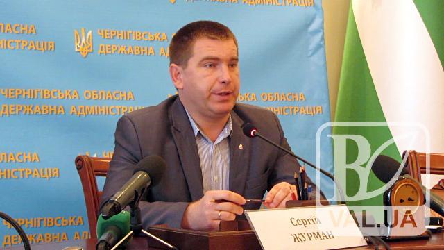 Депутата Чернігівської облради Сергія Журмана позбавили членства в партії