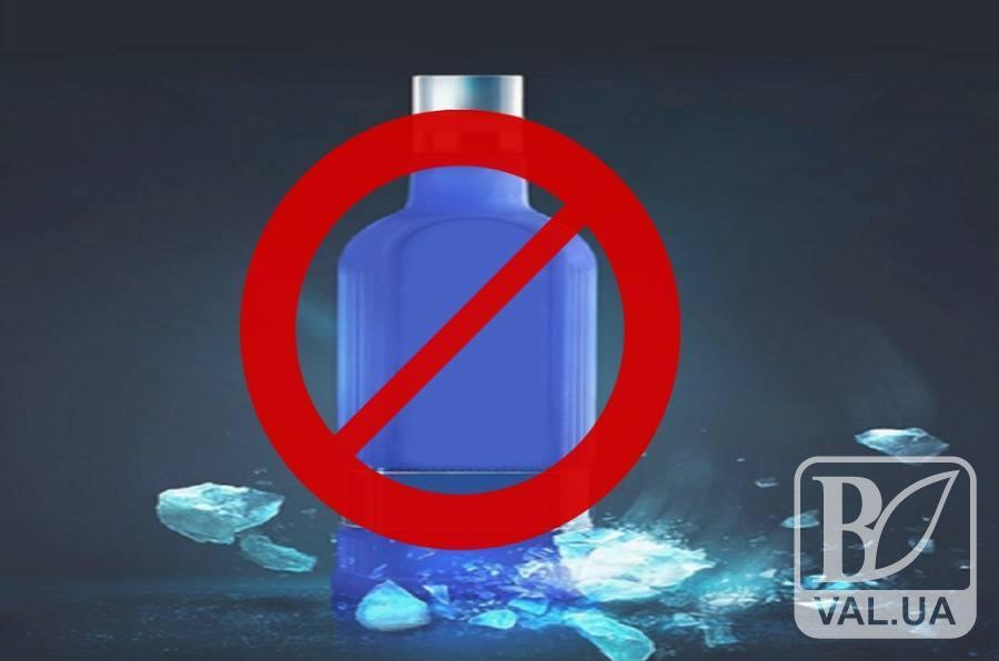 За рекламу алкоголю стягнули штраф більше семи тисяч гривень