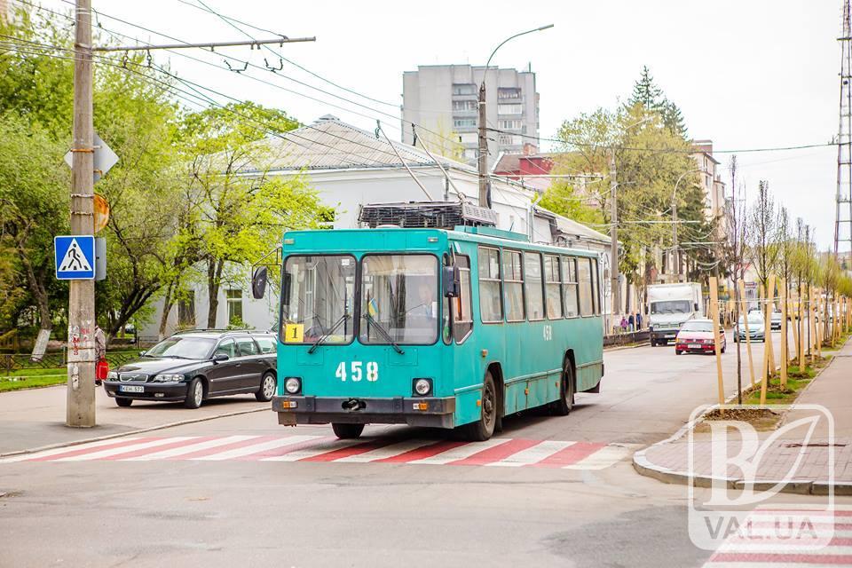 Відсьогодні внесені зміни руху на тролейбусних маршрутах № 1, 8 та 9
