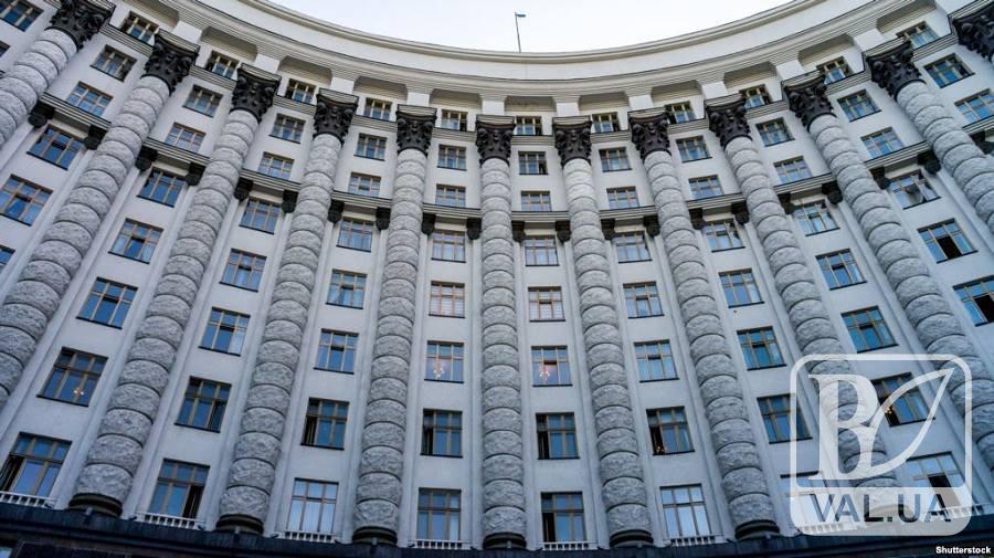 Парламент відтермінував вступ в дію Закону «Про житлово-комунальні послуги» в частині регулювання комунальних послуг