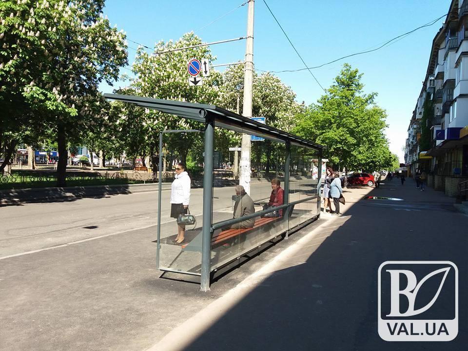 Чернігівці просять облаштувати зупинку громадського транспорту на перехресті Кільцева-Корольова