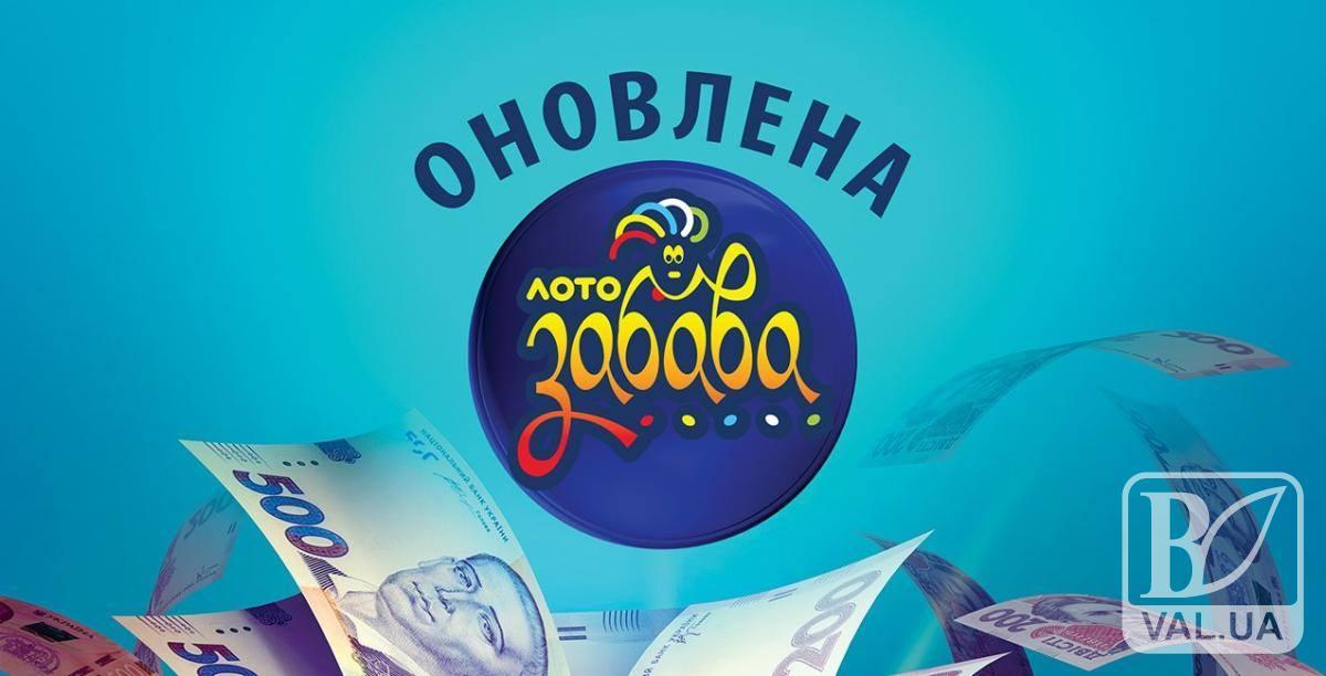 Чернігівець виграв мільйон у «Лото-Забаві»