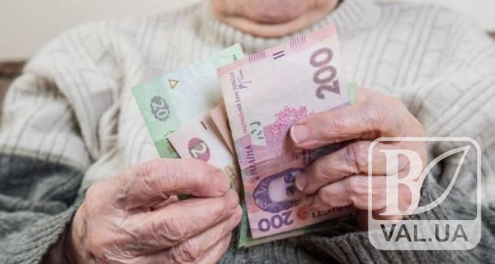 Хто і скільки отримає: в Україні підвищують пенсії