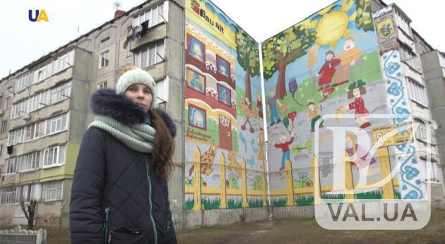 13-річна Мирослава Павлюченко з Ніжина створює унікальні картини