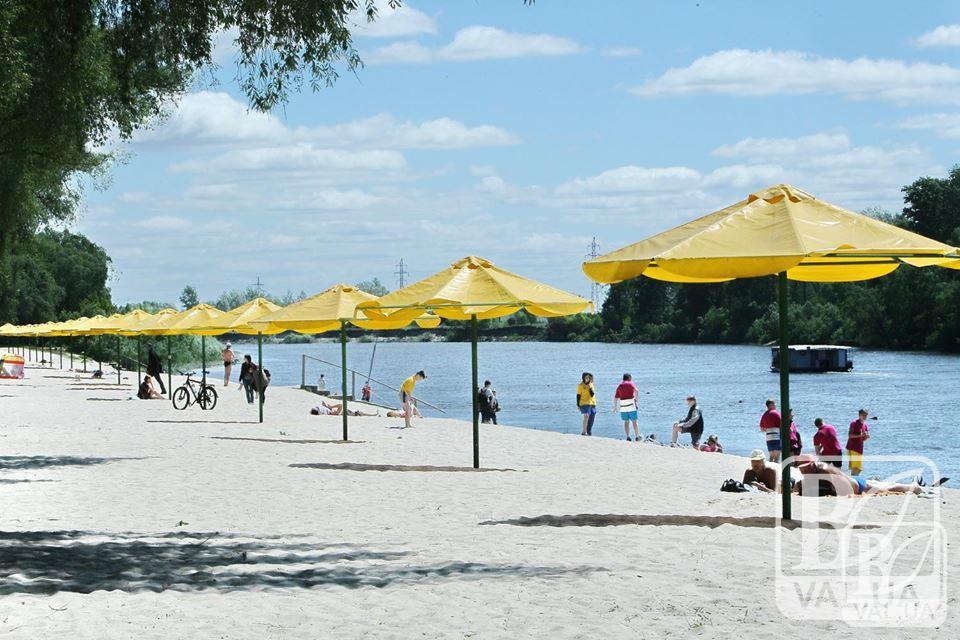 16 червня на «Золотому березі» стартує пляжний сезон: програма свята