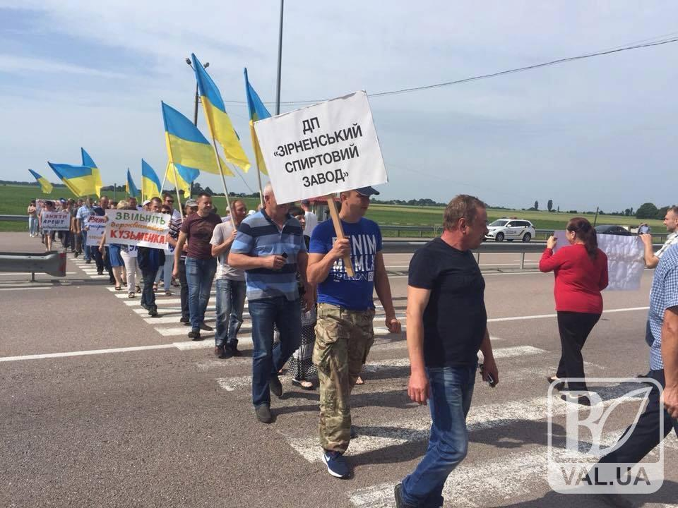 У Кіптях більше сотні працівників ДП «Укрспирт» перекрили київську трасу