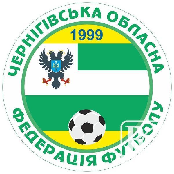 Чемпіонат області з футболу «здувся»