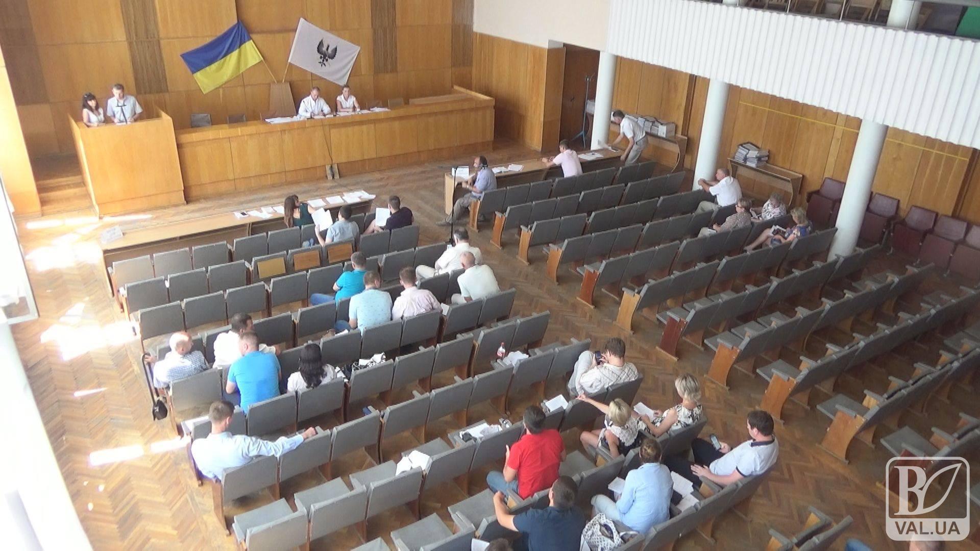 Депутатські пристрасті: на сесії призначали  зарплатню голові. ВІДЕО