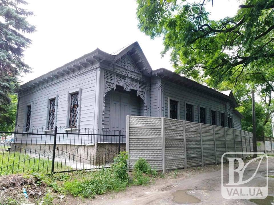 Історичний будинок купця Гозенпуда «підмарафетили». ФОТО