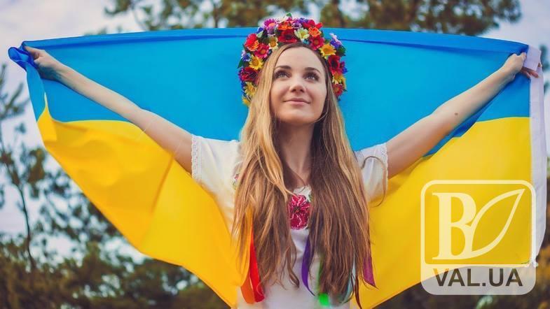 У Чернігові відбудуться заходи з нагоди Дня Конституції України