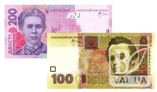 Не віддав борг – втратив зуби: на Чернігівщині постраждав боржник