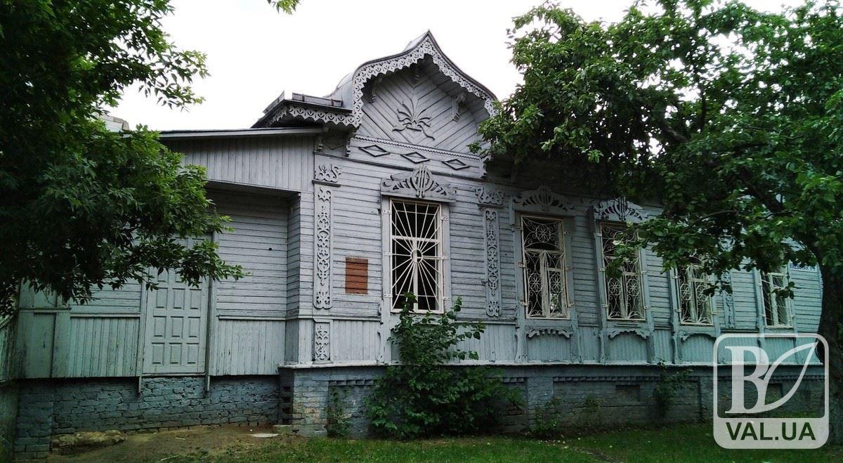 Чернігівців запрошують долучитися до збереження історичного будинку Спановського