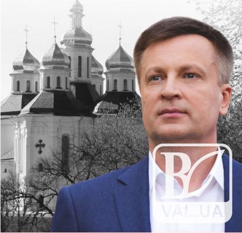 Лідер Руху «Справедливість» завітає до Чернігова