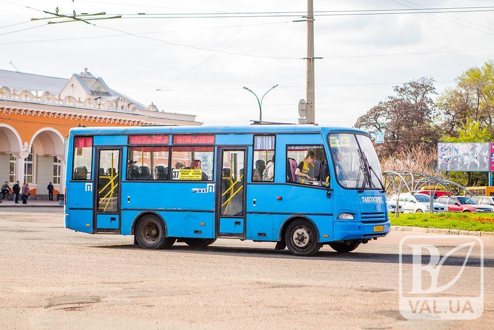 Перевізники хочуть підвищити ціни на проїзд у маршрутках