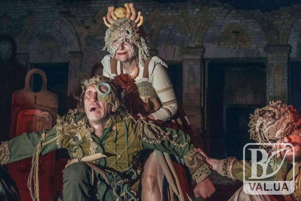 Чернігівська «Гамлет-Машина» виступила на фестивалі просто неба. ФОТО