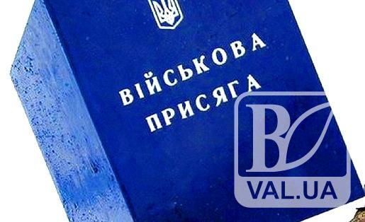 Заступник районного військового комісара обіймав дві посади