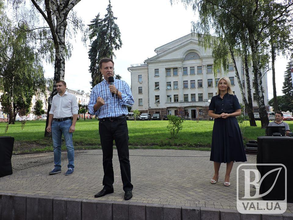 Валентин Наливайченко поспілкувався з громадою Чернігова. ФОТО