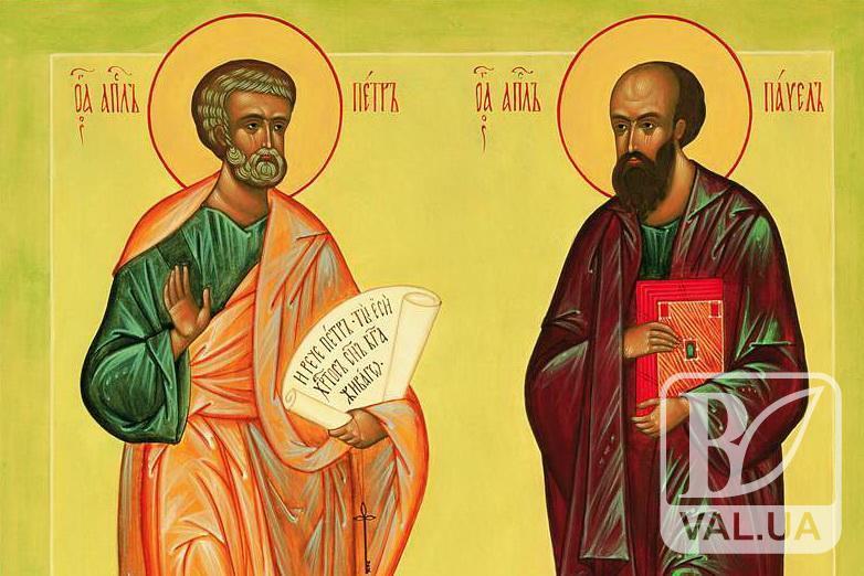 Сьогодні свято Петра та Павла: прикмети, традиції, заборони та прикмети