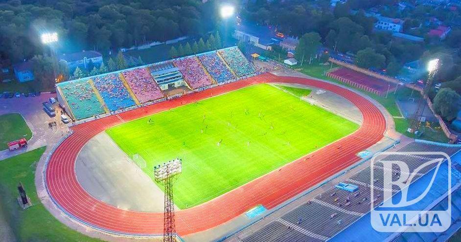 Місто витратить на спортивне обладнання для стадіону майже півтора мільйони гривень