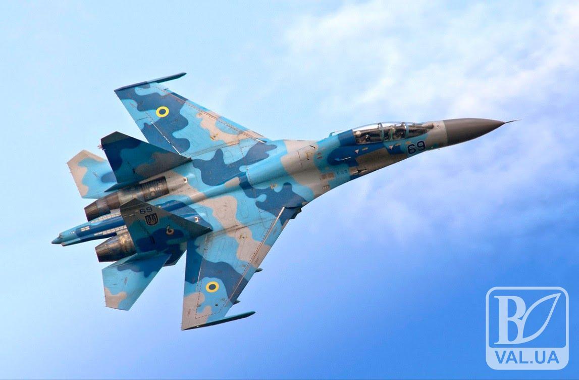 Сьогодні — День повітряних сил ЗСУ: історія свята