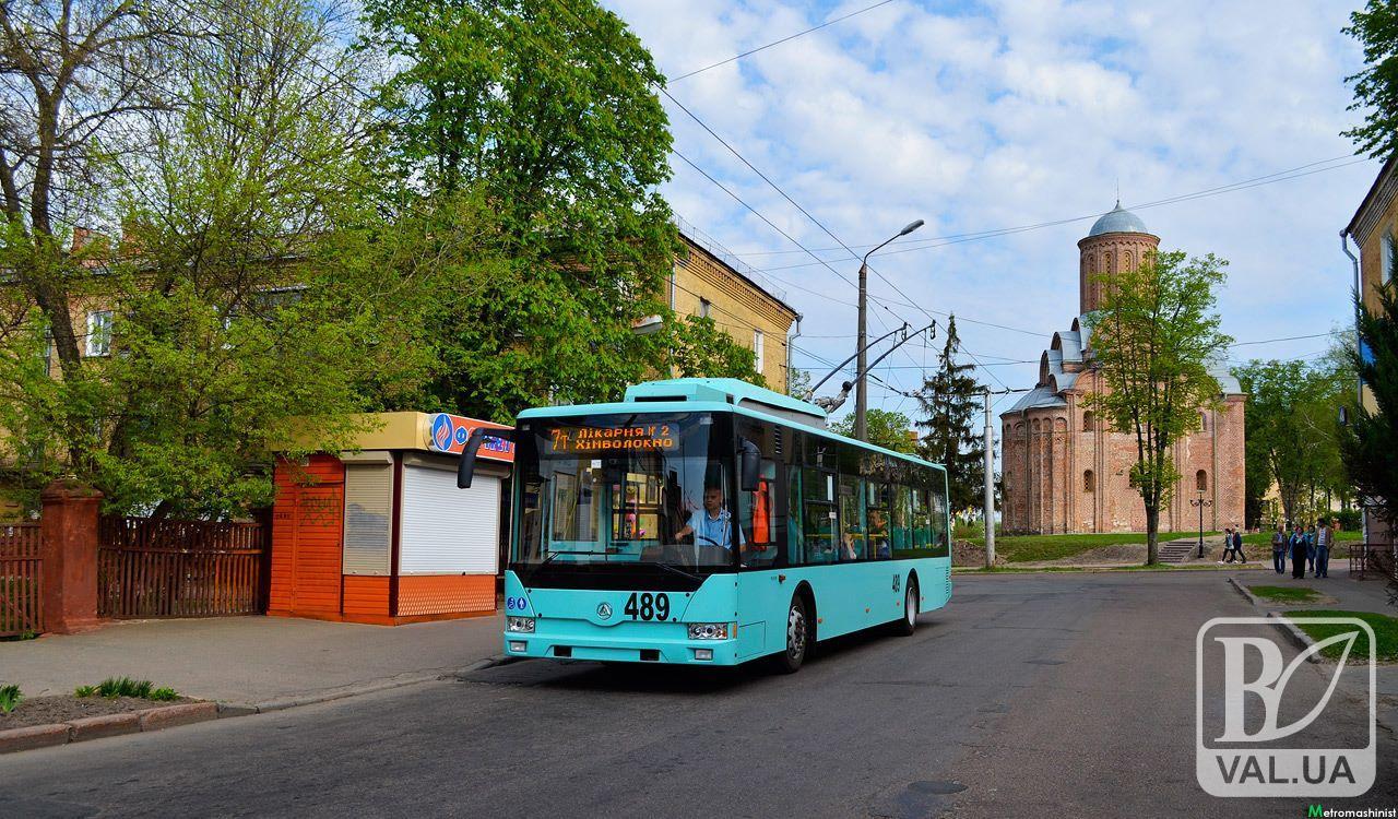 З понеділка тролейбуси № 6 та 7 дещо змінять свій маршрут