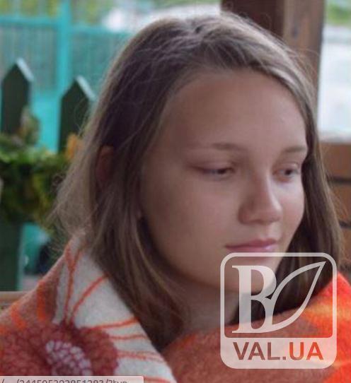 У Чернігові зникла 12-річна дівчинка