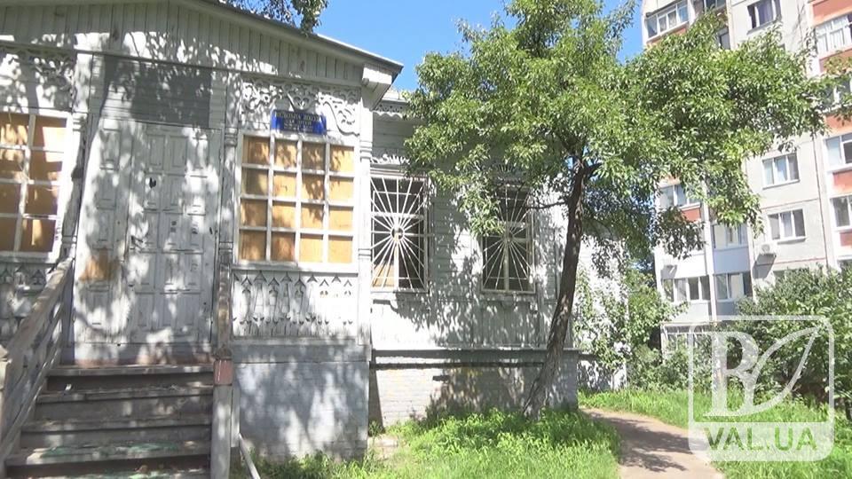 Архітектурна пам'ятка Чернігова на межі руйнації. ВІДЕО