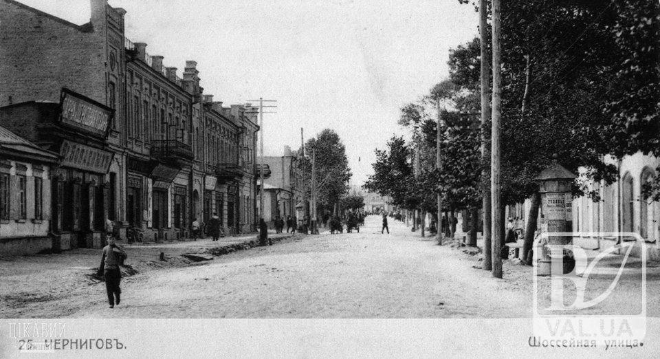 Чернігів, що не зберігся: Красна вулиця