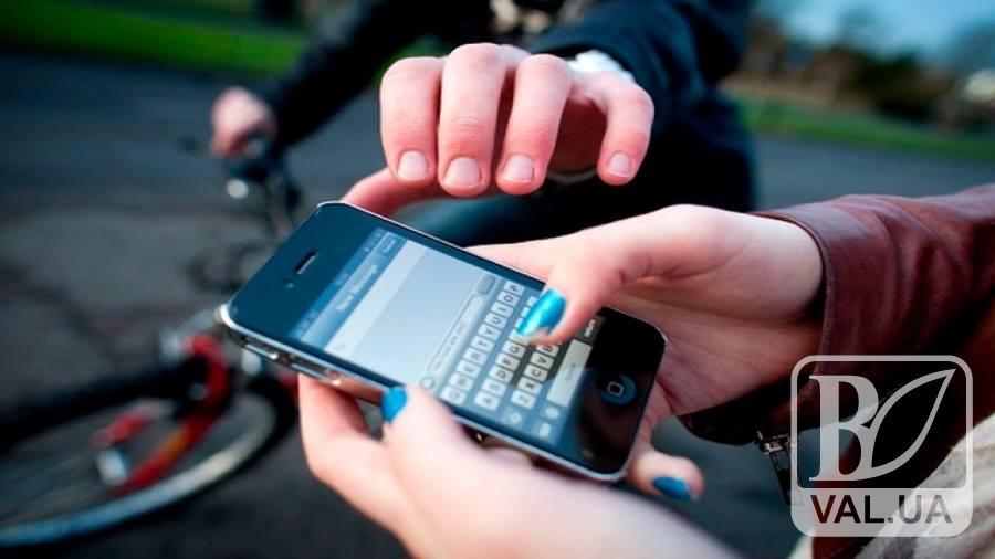 У Чернігові затримано телефонних крадіїв