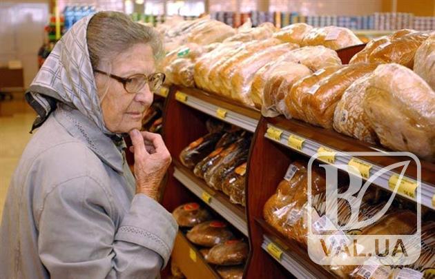 На скільки здорожчав хліб за перше півріччя 2018 року. ІНФОГРАФІКА