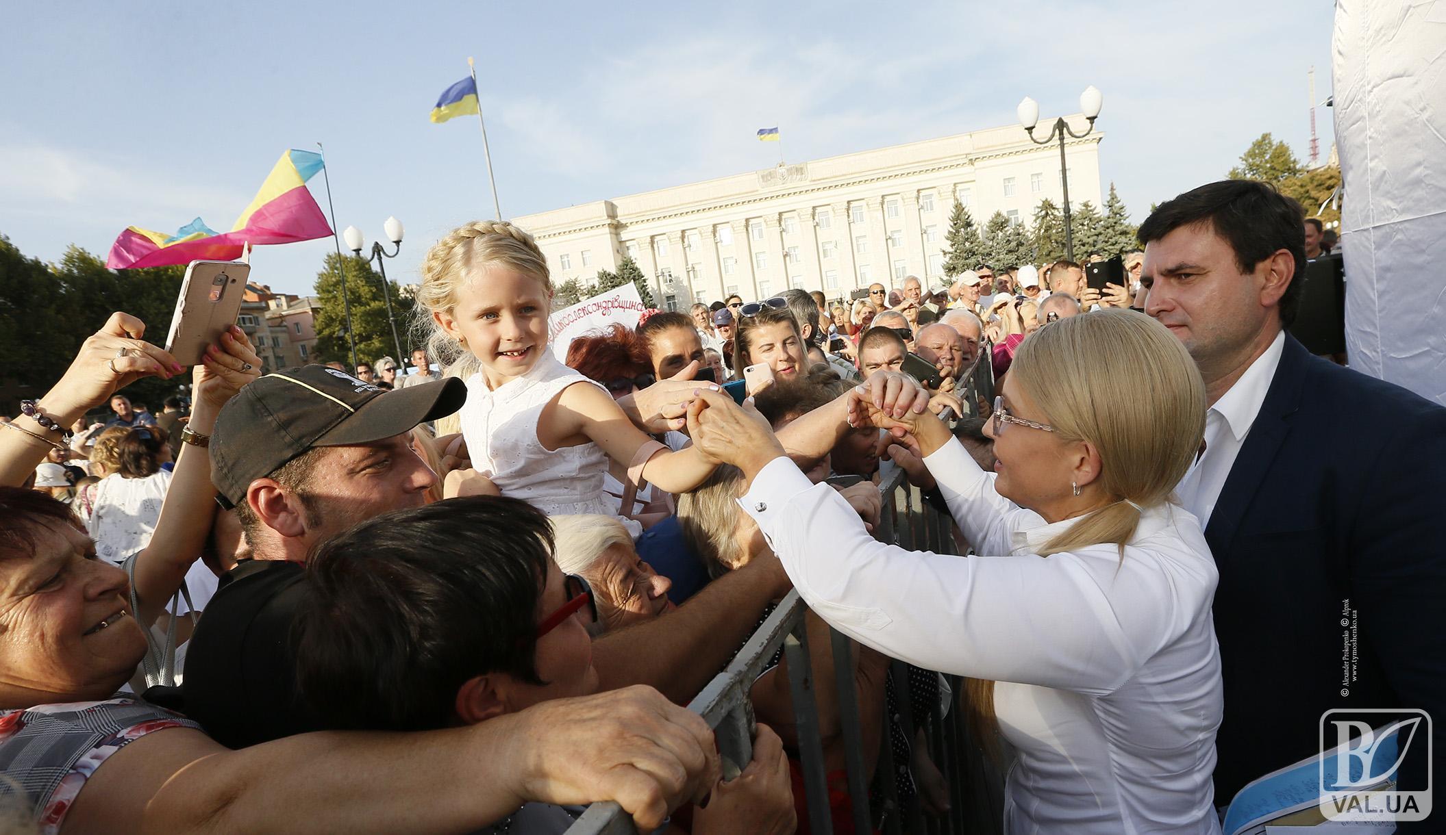 Юлія Тимошенко: Ми захистимо українців від штучних боргів за газ