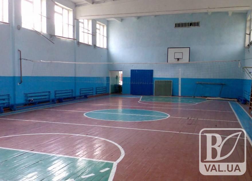 У чернігівського школяра у спортзалі вкрали телефон