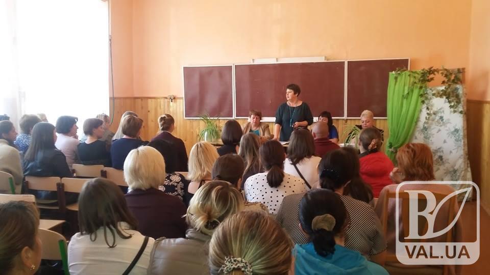 Навчальні заклади Чернігова можуть самостійно вирішувати, як проводити батьківські збори