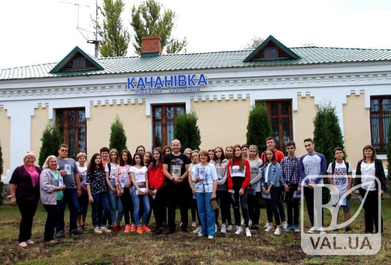 Новий унікальний туристичний об'єкт: залізнична станція «Качанівка»