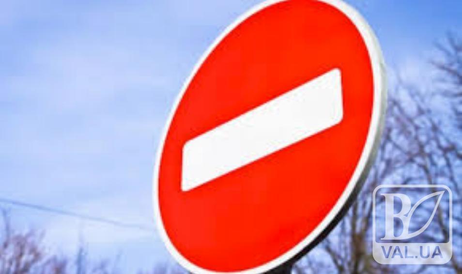 У зв'язку з надзвичайною ситуацією поблизу Ічні заборонено рух на деяких дорогах державного значення