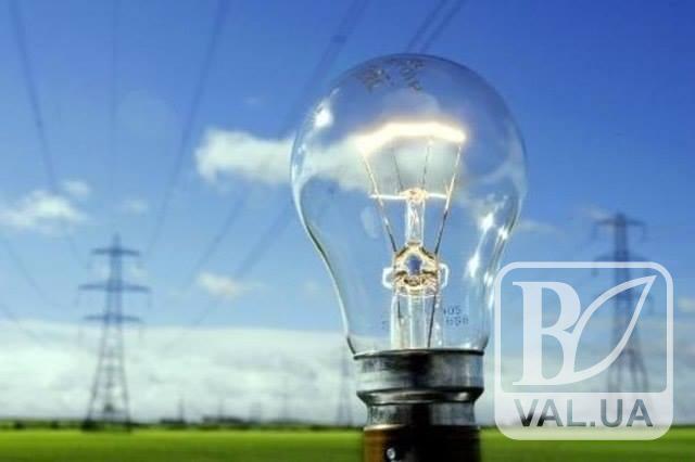ПАТ «Чернігівобленерго» припиняє постачання електричної енергії