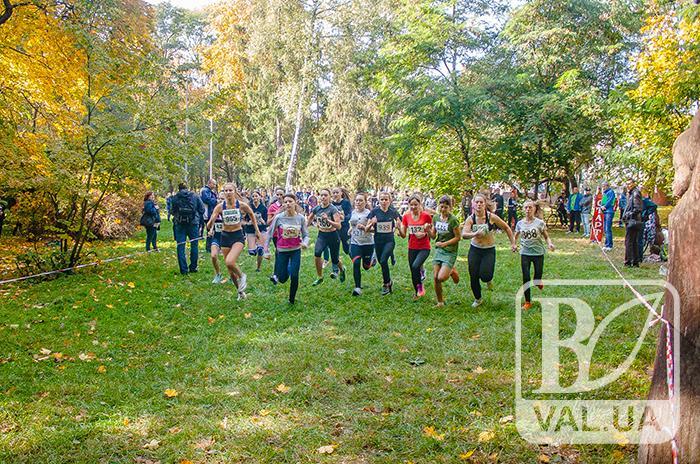 Легкоатлети області пробіглися міським парком культури та відпочинку. ФОТОрепортаж