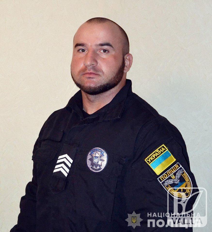 Чернігівський поліцейський захищатиме кольори української збірної на світових Іграх Нескорених у Сіднеї