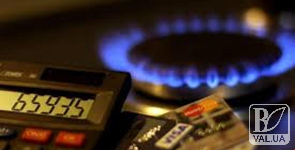 З 1-го листопада в Україні здорожчає газ