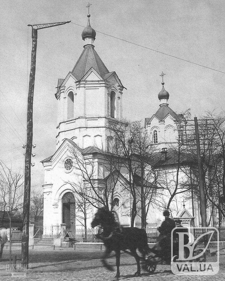 Чернігів, що не зберігся: знищені храми Чернігова. ФОТО