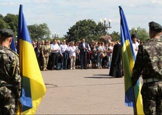 Всеукраїнська акція «Єдина родина України» в Чернігові