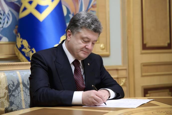 Президент призначив п'ять голів РДА Чернігівської області
