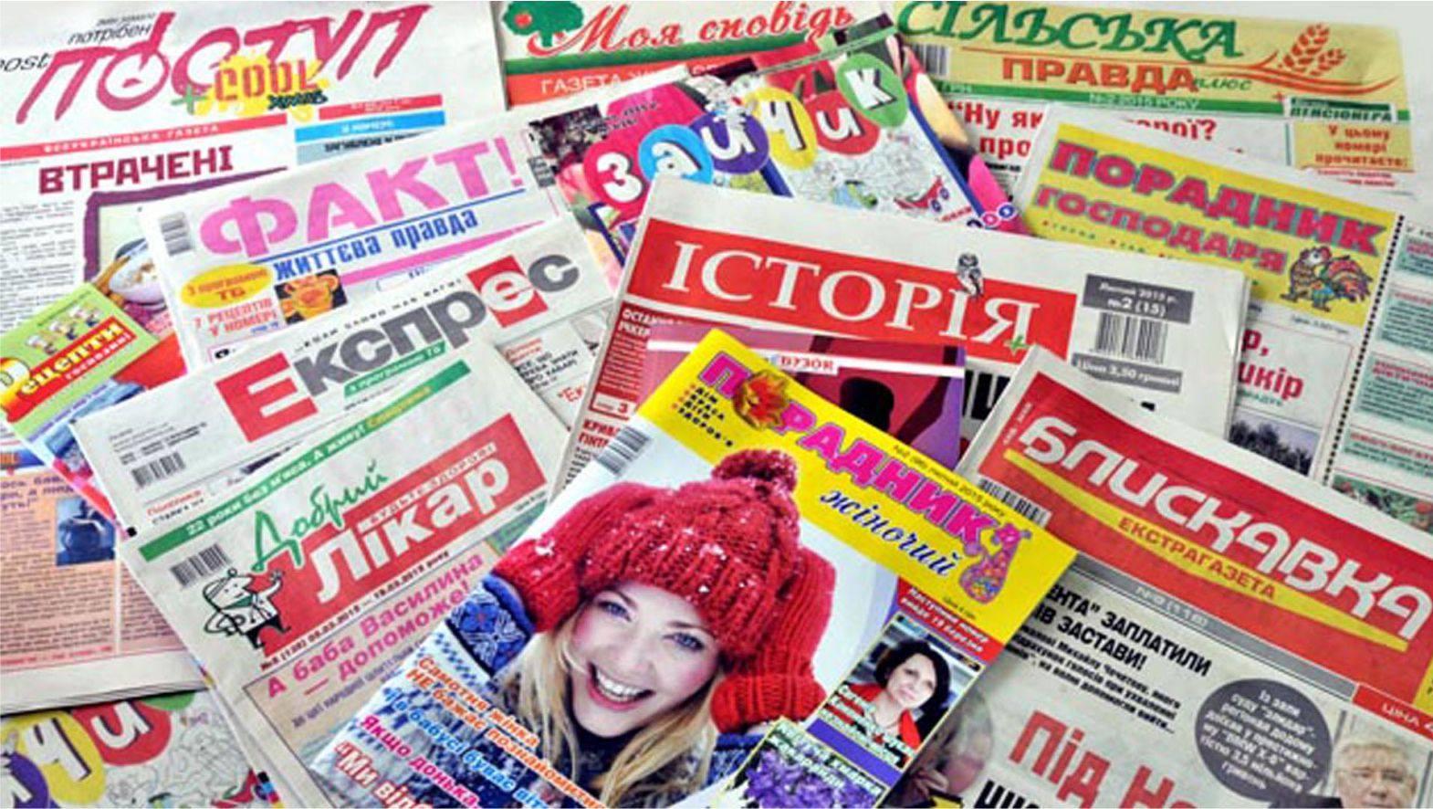 тому картинки для магазина журналов роль играет только