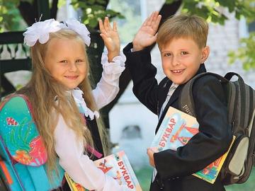 Скільки коштує в Чернігові зібрати дитину до школи